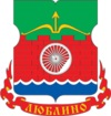 герб Люблино